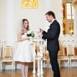 Bride and groom at wedding ceremony — Stock Photo