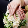 Hands with wedding gold rings — стоковое фото #40590053