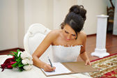 Bride on solemn registration of marriage — Stock Photo