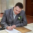 Stock Photo: Elegant groom on solemn registration of marriage