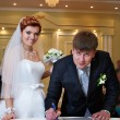 Stock Photo: Solemn registration of marriage