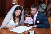 Solemn registration of marriage — Stock Photo
