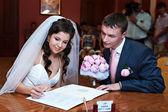 Högtidlig registrering av äktenskap — Stockfoto