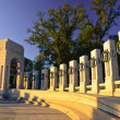World War II Memorial — Stock Photo