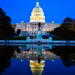 Capitol at night — Stock Photo
