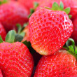 Strawberry background — Stock Photo #32880895