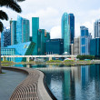 Stock Photo: Singapore skyline