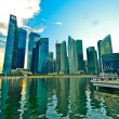 Singapore skyline — Stock Photo #32882701