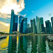 Singapore skyline — Stock Photo #32883075