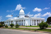 Colombo Municipal Council building — Stock Photo