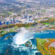 Niagara Falls — Stock Photo