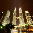 Stock Photo: Petronas Twin Towers in KualLumpur, Malaysia