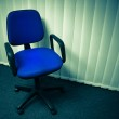 Office chair — Stock Photo #34241343