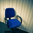Office chair — Stock Photo #34241385