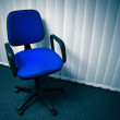 Office chair — Stock Photo #34241407