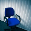 Office chair — Stock Photo #34241419