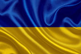 Ukraine waving flag — Stock Photo