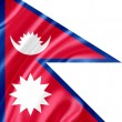 Stock Photo: Nepal flag