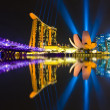 Singapore city skyline at night — Stock Photo #39249647