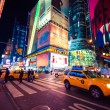 Times Square, featured with Broadway Theaters and LED signs — Stock Photo #40518331