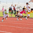 Stock Photo: Kids Sport Day's Event