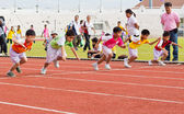Kids Sport Day's Event — Stock Photo