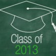 Conceptual Class of 2013 statement — Stock Photo
