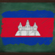 Cambodia flag painted with chalk on blackboard — Stock Photo