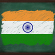 India flag painted with chalk on blackboard — Stock Photo