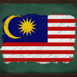 Malaysia flag painted with chalk on blackboard — Stock Photo