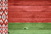 Belarus Flag painted on old wood plank background. — Stock Photo