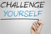 Challenge yourself written on a whiteboard — Stock fotografie