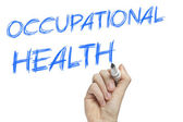 Hand writing occupational health — Stock Photo