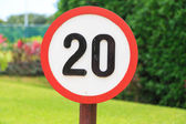 Speed limit sign 20 — Stock Photo