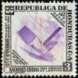 HONDURAS - CIRCA 1953: A stamp printed in Honduras issued to honor the United Nations shows U.N. building, New York, circa 1953. — Stock Photo