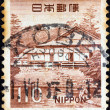 JAPAN - CIRCA 1966: A stamp printed in Japan shows Garden of Katsura Palace, circa 1966. - Stock Photo