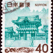 JAPAN - CIRCA 1966: A stamp printed in Japan shows Yomei Gate, Tosho Shrine, Nikko, circa 1966. — Stock Photo #12040184