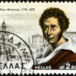GREECE - CIRCA 1978: A stamp printed in Greece issued for his birth bicentenary shows Italian poet Ugo Foscolo, born in Zakynthos island, circa 1978. — Stock Photo #12078664