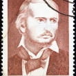 Постер, плакат: GERMAN DEMOCRATIC REPUBLIC CIRCA 1967: A stamp printed in Germany from the Birth Anniversaries issue shows poet Georg Herwegh 1817 circa 1967