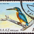 "GREECE - CIRCA 1979: A stamp printed in Greece, from the ""endangered bird species"" issue shows a Common Kingfisher (Alcedo athis), circa 1979. — Stock Photo"