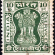 INDIA - CIRCA 1967: A stamp printed in India shows four Indian lions capital of Ashoka Pillar, circa 1967. — Stock Photo #12333398