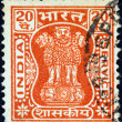 INDIA - CIRCA 1967: A stamp printed in India shows four Indian lions capital of Ashoka Pillar, circa 1967. — Stock Photo
