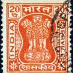 INDIA - CIRCA 1967: A stamp printed in India shows four Indian lions capital of Ashoka Pillar, circa 1967. — Stock Photo