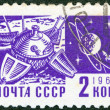 "USSR - CIRCA 1966: A stamp printed in USSR from the ""Society and Technology"" issue shows Luna 9 space mission and the Moon, circa 1966. — Stock Photo"