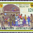 "Stock Photo: GREECE - CIRC1999: stamp printed in Greece from ""Armed Forces"" issue shows Forces distributing aid in Bosnia, circ1999."