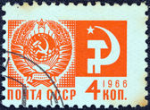 """USSR - CIRCA 1966: A stamp printed in USSR from the """"Society and Technology"""" issue shows the Coat of Arms and communism emblem, circa 1966. — Stock Photo"""