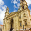 Saint Stephen basilica, Budapest, Hungary — Stock Photo