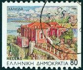"""GREECE - CIRCA 1994: A stamp printed in Greece from the """"Prefecture Capitals (4th series)"""" issue shows Red house, Chalcis, circa 1994. — Stockfoto"""