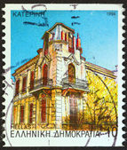 """GREECE - CIRCA 1994: A stamp printed in Greece from the """"Prefecture Capitals (4th series)"""" issue shows Tsalopoulou mansion house, Katerini, Pieria, circa 1994. — Stock Photo"""