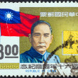 Stock Photo: TAIWAN - CIRC1971: stamp printed in Taiwissued for 60th National Day shows first president and founding father Sun Yat-sen, Three Principles and flag, circ1971.